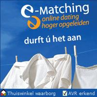 eMatching logo - dating voor hoger opgeleiden